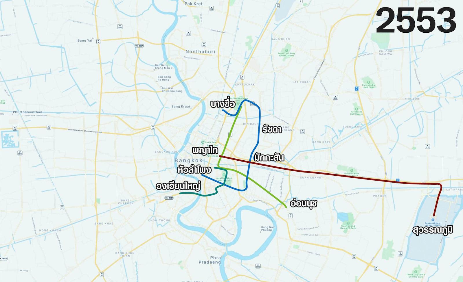 จนล่าสุดปีกว่าๆ ที่ผ่านมา (2559-2560) ก็ได้มี · รถไฟฟ้า MRT สายสีม่วง  เพิ่มขึ้นมาอีกสาย เชื่อมต่อกับ · รถไฟฟ้า MRT สายสีน้ำเงิน ที่สถานีเตาปูน ...